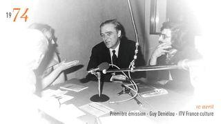 """1972 - 2012 : les """"40 ans de l'UTC"""" [Rétrospective]"""